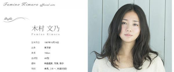 女優・木村文乃の手料理画像に男性ファンから「まさに完璧」「結婚してください」