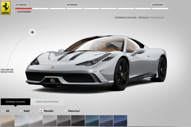 新機能も追加! フェラーリ「458スペチアーレ」のコンフィギュレーターが公開