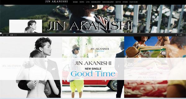 ジャニーズ独立で遂に!赤西仁の「再デビュー」新曲がiTunesにて先行販売開始でファン喜び
