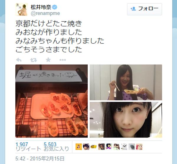 乃木坂46堀未央奈&星野みなみの手料理写真にファン歓喜 「美味しそう」「微笑ましい」