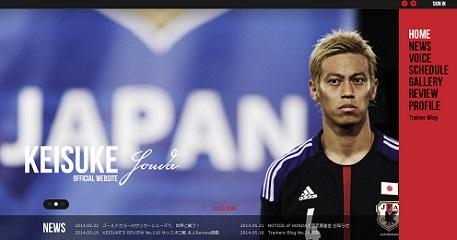 本田、孤立し過ぎ? チームメイトのブラジル代表・カカ「カカがカッカしてる」写真が話題