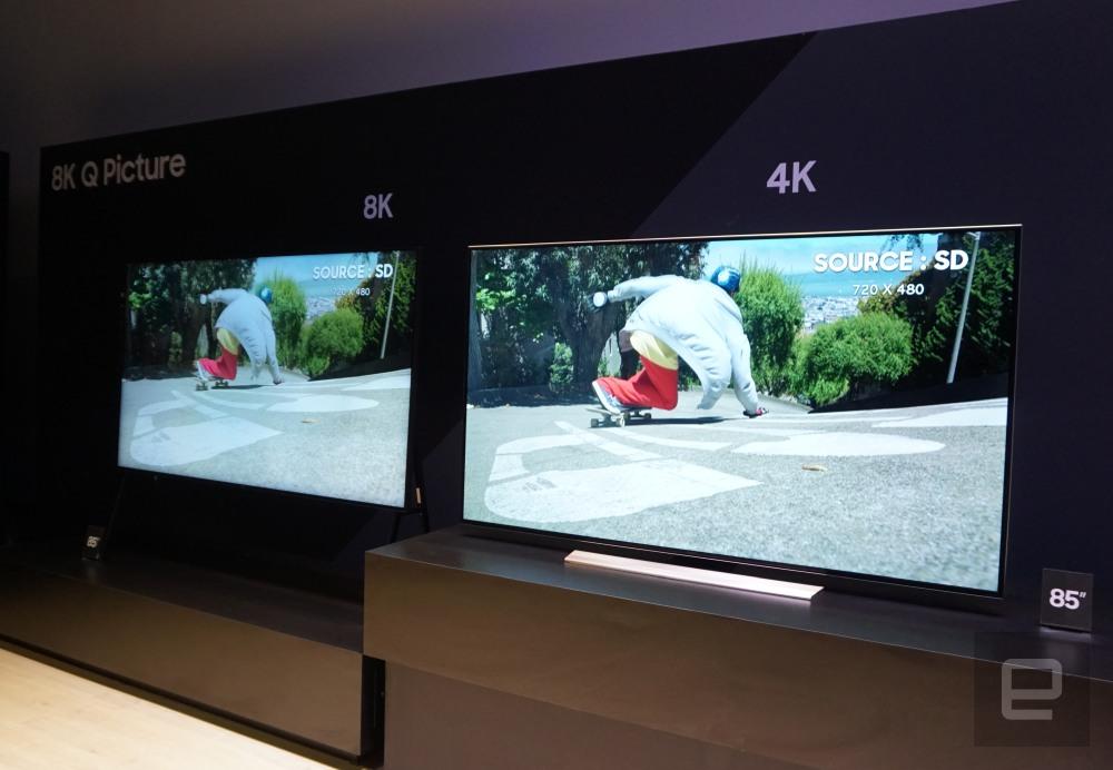 Samsung 8K Q9S