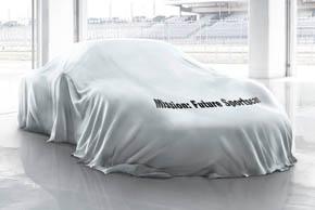 Porsche Future Sports Car