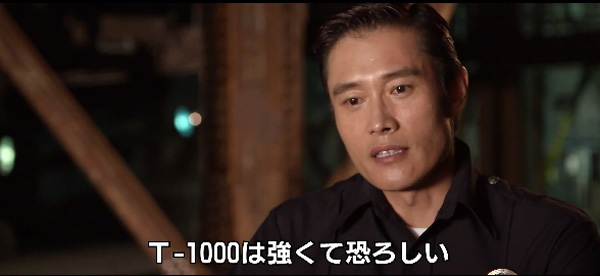 『ターミネーター:新起動/ジェニシス』イ・ビョンホン、T―1000を語る【独占映像】