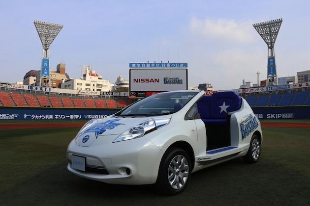日産、横浜DeNAベイスターズと新たなスポンサーシップを締結 電気自動車「リーフ」がリリーフカーとして試合中に登場