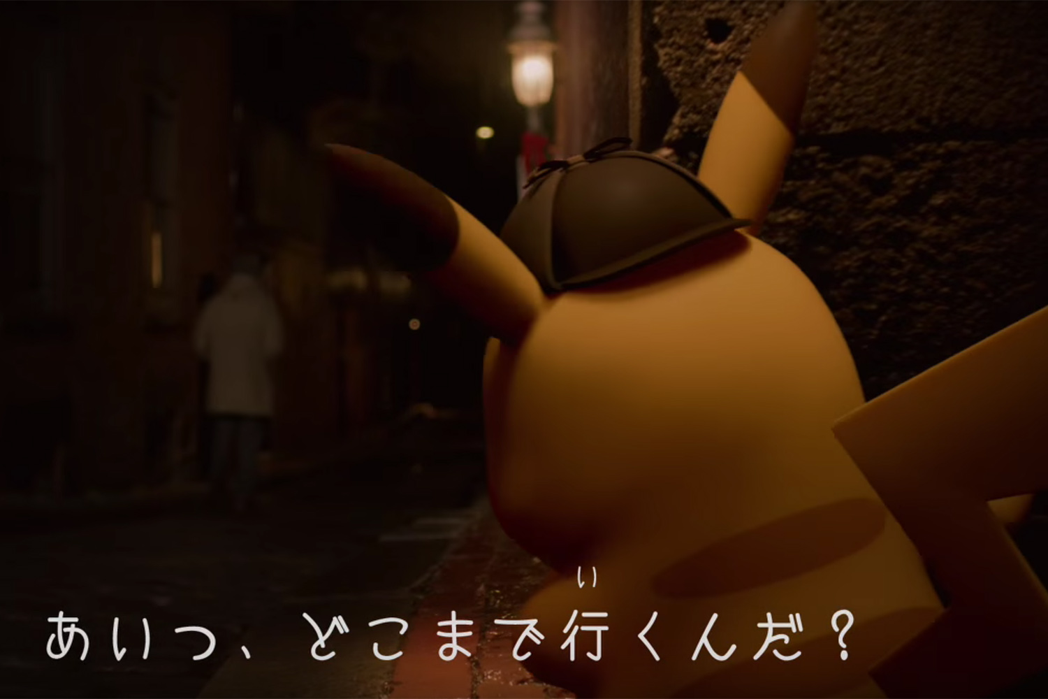 Sherlock Pikachu is the best Pikachu