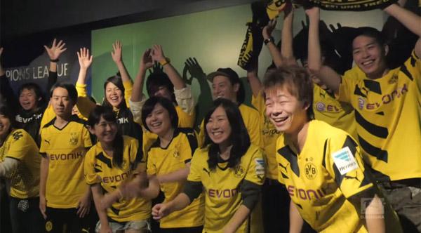 遠く日本でドルトムントのサポーターになった日本人をブンデス公式が紹介し話題に【動画】