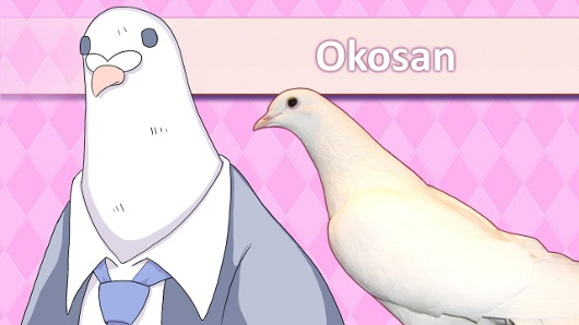Hatoful Boyfriend review: The beak shall inherit the earth