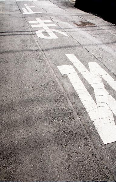 全国で一斉開始!ラウンドアバウト交差点に「これで効果あるの?」と懐疑的な国民多数