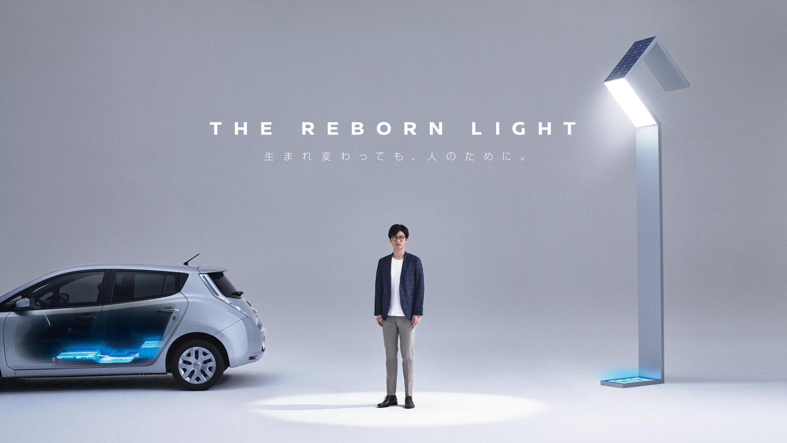 Nissan tiene ideas geniales para reciclar las baterías de sus Leaf
