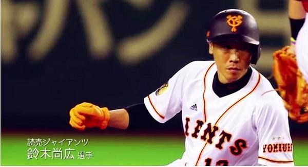 オールスターでも盗塁!「代走の神様」巨人・鈴木尚広の練習が超ストイックすぎる