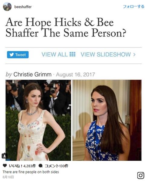 ホワイトハウスの美人暫定広報部長が、ある有名人に激似と話題に