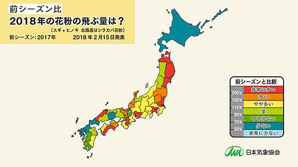 東京都によると、都内でスギ花粉の飛散開始が確認されました。飛散開始日は2月14日(水)で、東京もいよいよスギ花粉のシーズンがスタートしました。花粉対策はお早めに。