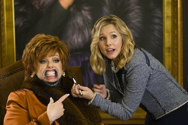 the boss movie promo melissa mccarthy, the boss movie review
