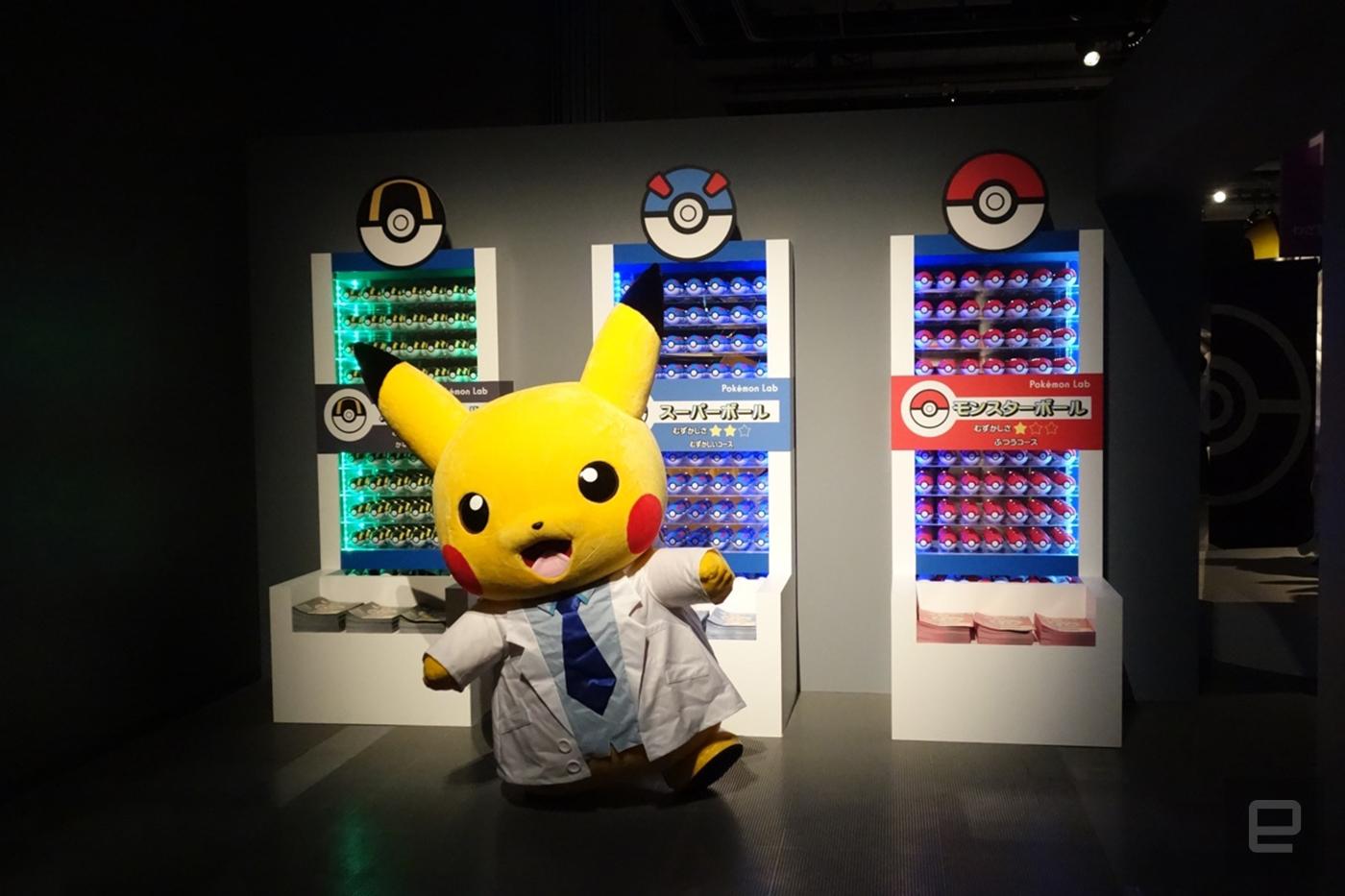 Should Pokémon move to consoles?
