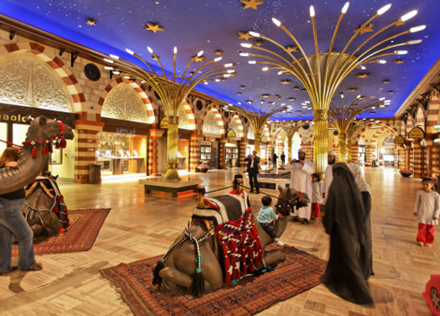 The Arabian Court at the Dubai Mall