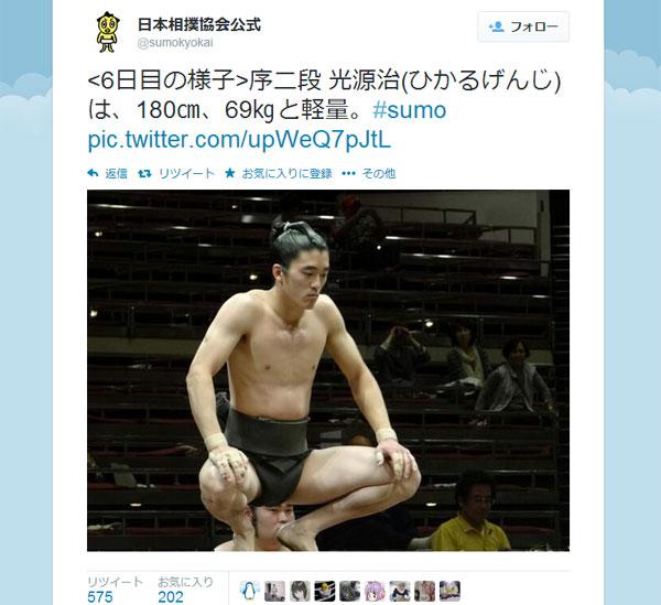イケメン力士・光源治が痩せすぎと話題 「大丈夫?」「がんばれ」と応援コメント多数