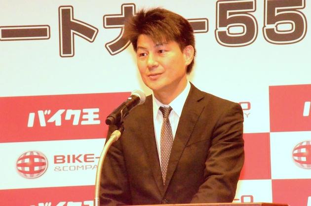 Bike Matsui