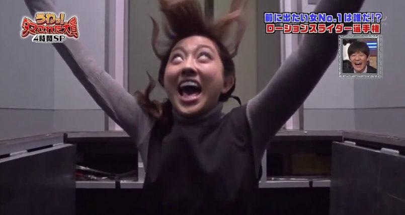 Japanischer TV-Prank: Horroraufzug mit Falltür