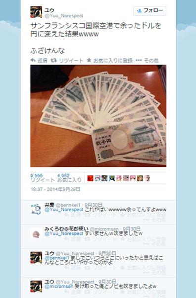 今ではレアな「あの二千円札」が、大量に出回る意外な場所とは!?