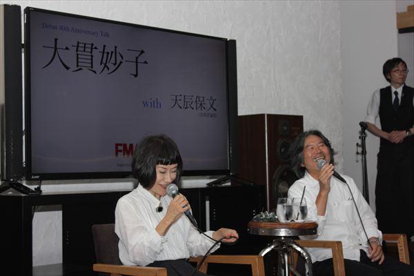 「FM レコパル」復刊記念イベントに大貫妙子が登場!三菱「REAL 4K」が全面協力