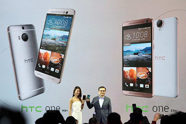 HTC's bigger and better One M9 launches in China