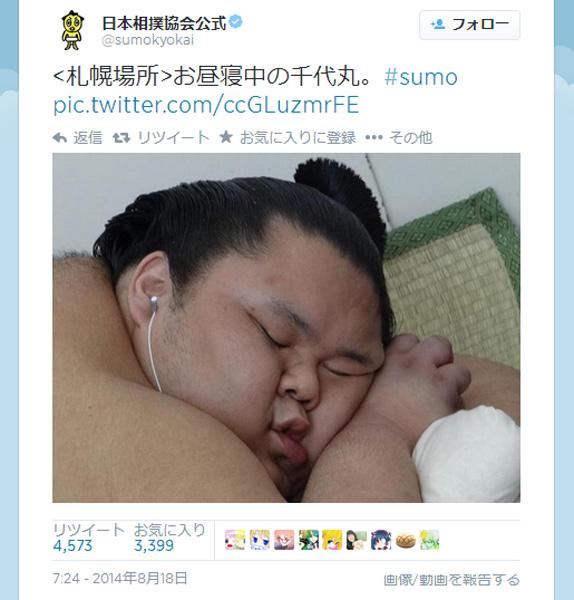 大相撲・千代丸関が「かわいすぎる」と話題 寝顔、BL的(?)じゃれ合いが好評