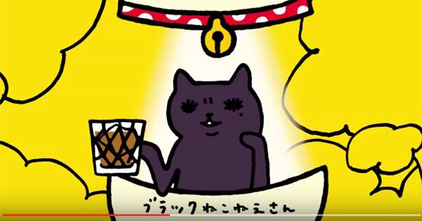 空前の「猫ブーム」で話題再殺到!?シュールすぎるキャラ「はこいりねこ」が可愛すぎる【動画】