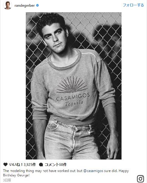 56歳の誕生日を迎えたジョージ・クルーニーの秘蔵写真が公開!