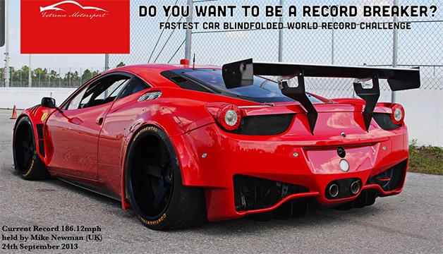 【ビデオ】ギネスの「目隠し運転の世界最速記録」に挑戦!