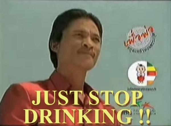 タイの「酒をやめろ!」CMが、言葉の意味は分からんがとにかくスゴい自信だ!