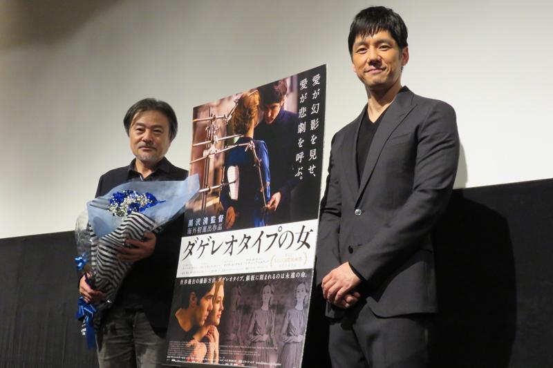 西島秀俊、黒沢清監督の世界デビュー作『ダゲレオタイプの女』を絶賛 「どんどん海外で撮っていただきたい」