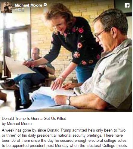 マイケル・ムーア監督が自身のフェイスブックでトランプ氏を痛烈批判 「我々はドナルド・トランプに殺される」