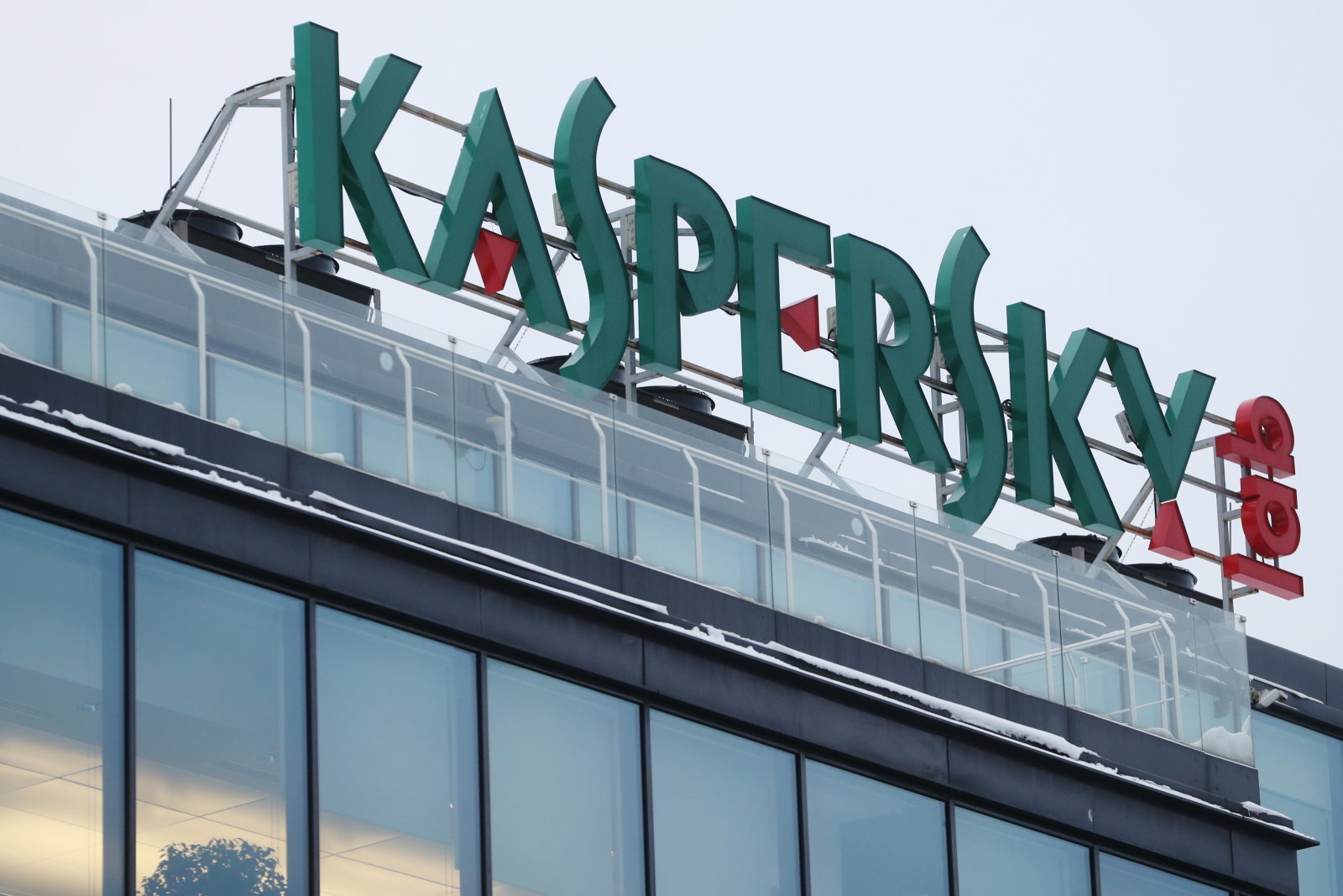 MOSCOW, RUSSIA - FEBRUARY 1, 2017: A view of the Kaspersky Lab headquarters. Kaspersky Lab is a Russian cybersecurity and anti-virus provider founded in 1997 by Eugene Kaspersky, its current CEO. Vyacherslav Prokofyev/TASS (Photo by Vyacheslav Prokofyev\TASS via Getty Images)