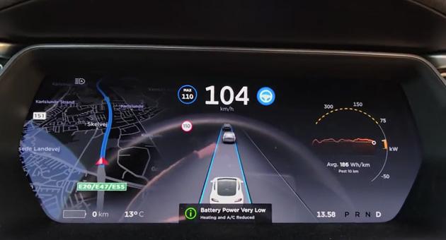【ビデオ】テスラ「モデル S」でバッテリー残量の表示が「0」になってからどれくらいの距離を走れるか実験!