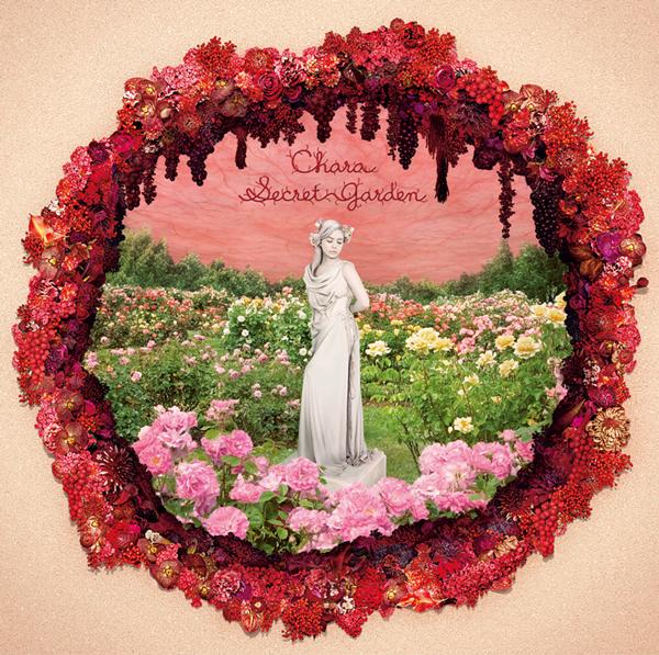 Chara、女性の子宮をイメージしたニュー・アルバムの詳細とアートワークを解禁!