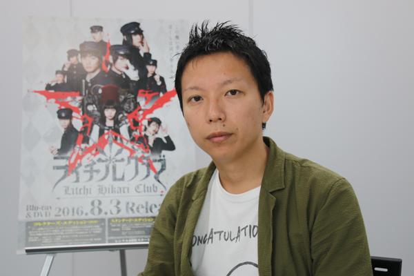 内藤瑛亮監督が語る映画『ライチ☆光クラブ』、「14歳で感じていた暗い感情から大人になっても解放されない人間もいる。そういう人間に関するお話だと思っています」