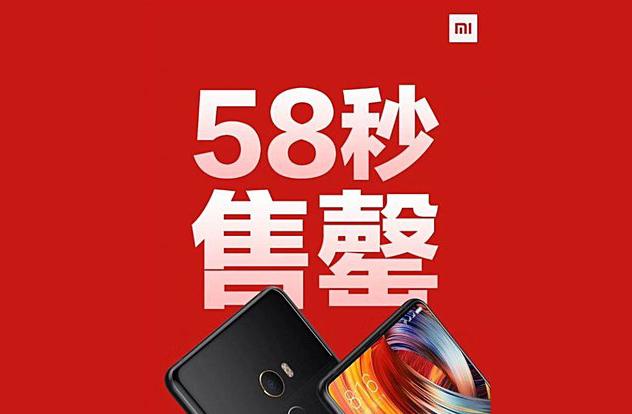 La locura de ventas de Xiaomi vuelve con el Mi Mix 2