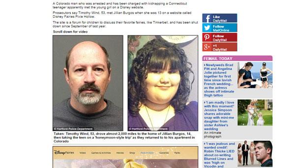 52歳男が14歳少女を3200キロも連れまわし逮捕 本人いわく「新婚旅行風の旅行」