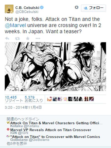 スパイダーマン、「アベンジャーズ」「キャプテン・アメリカ:シビル・ウォー」に登場!?