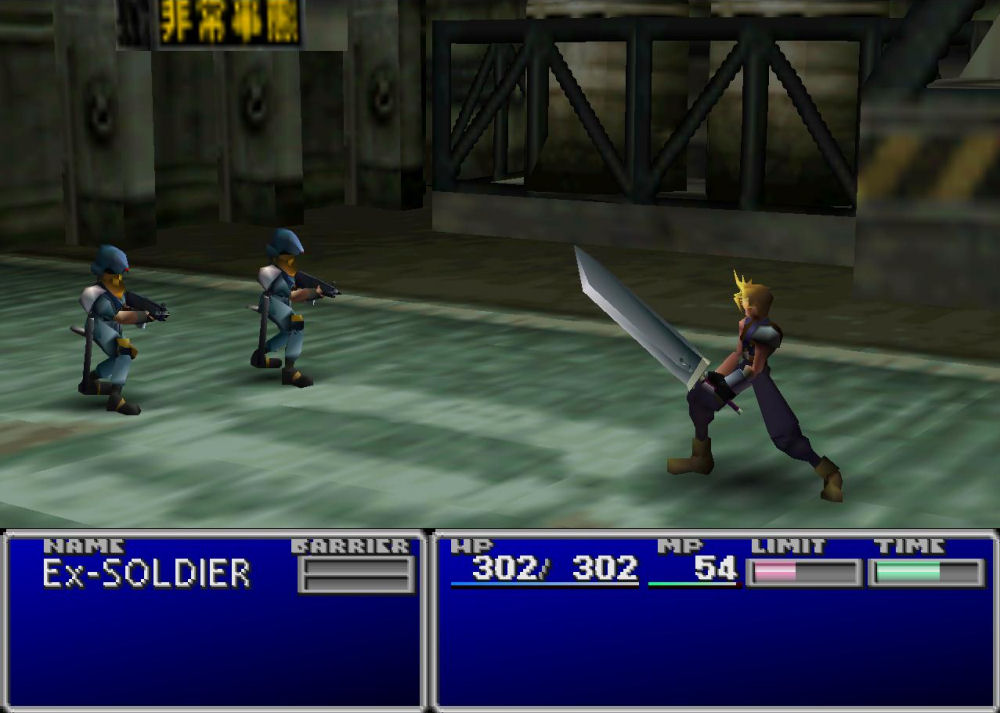 Final Fantasy VII is coming to PlayStation 4!