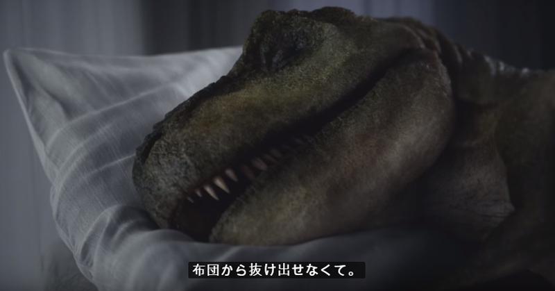 【字幕あり】鬱病のティラノサウルスが生きる喜びを取り戻す・・・斬新すぎるアウディのCMが泣ける!