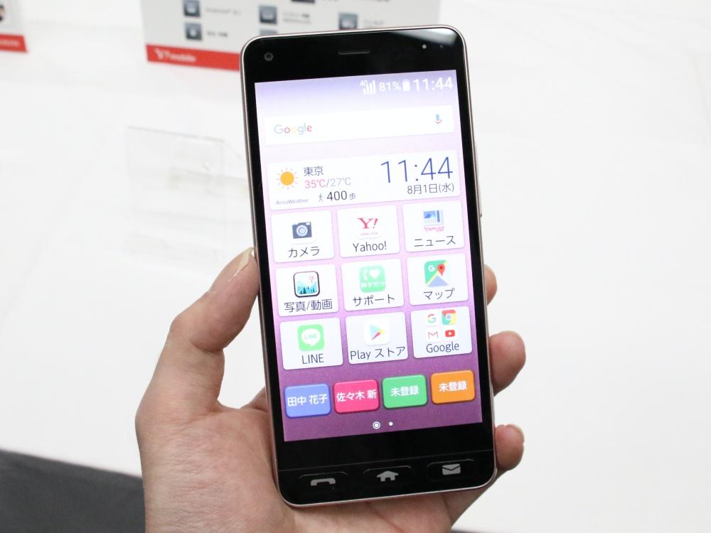 60 以上 歳 モバイル iphone ワイ