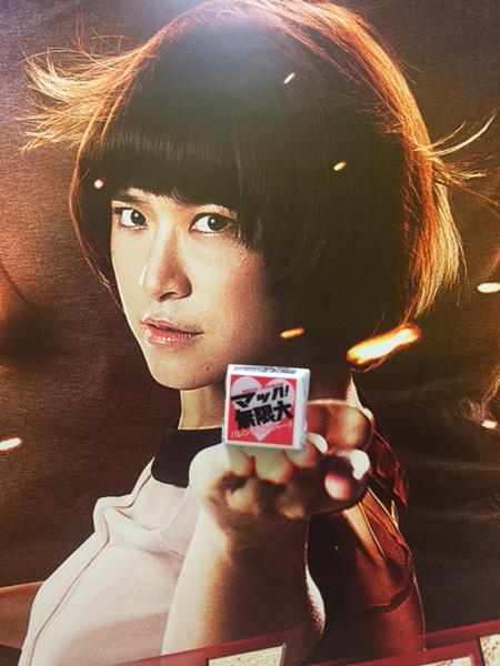 男性客しか観ないアクション映画『マッハ!無限大』が公開初日にバレンタインチョコ配布ww