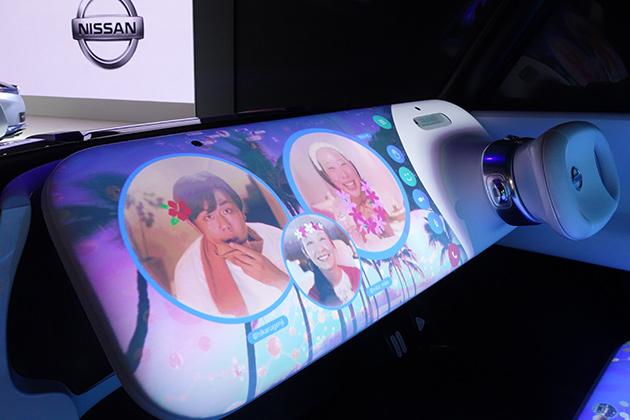 Nissan's Teatro for Dayz: A crazy name for a crazy car
