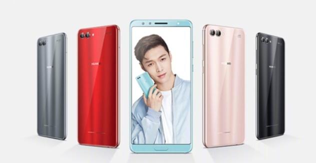 Huawei stellt Nova 2s vor