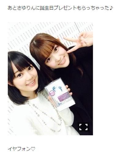 乃木坂46・生田絵梨花に松村沙友理が贈ったプレゼントが素晴らしいと話題