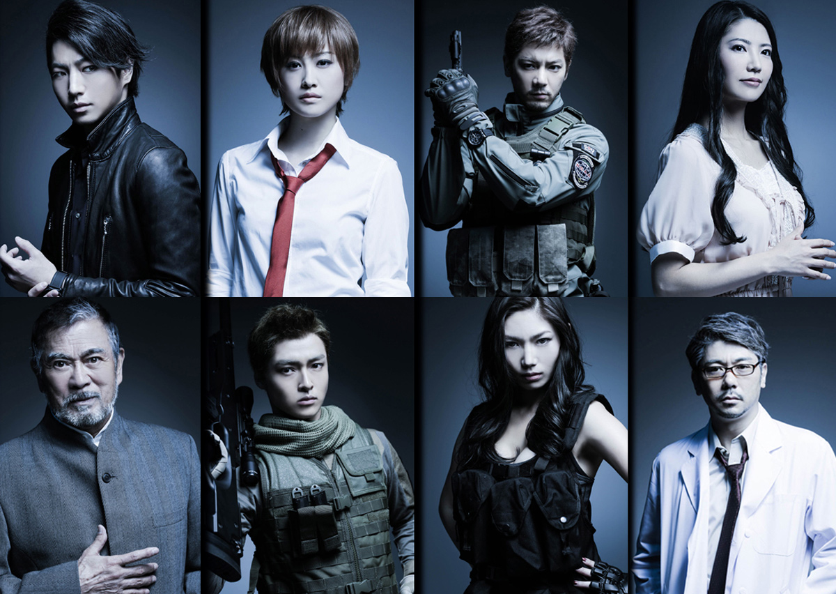 Resident Evil The Stage