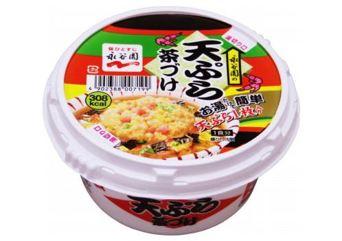 サク飯好きに朗報!天ぷらとお茶づけがセットになったカップタイプのお茶づけが発売