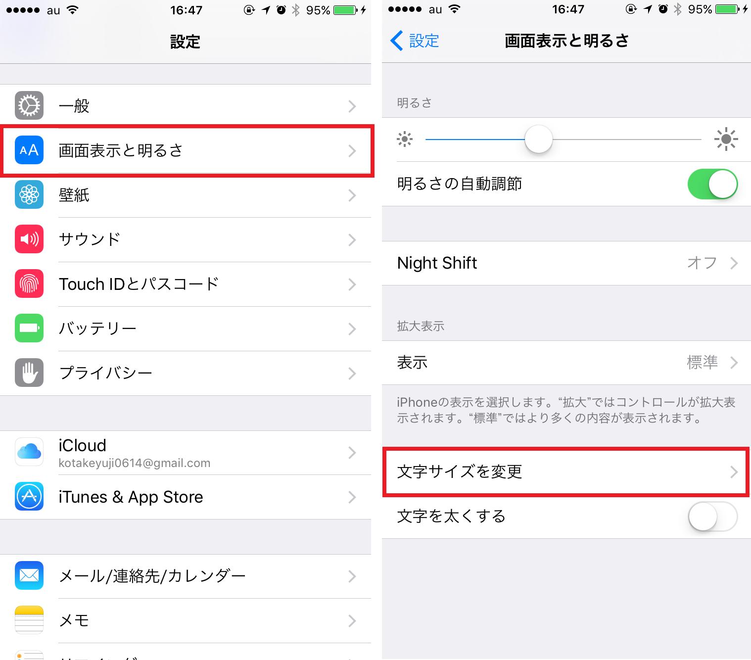 サイズ iphone 変更 写真 iPhoneで撮った写真サイズの変更方法